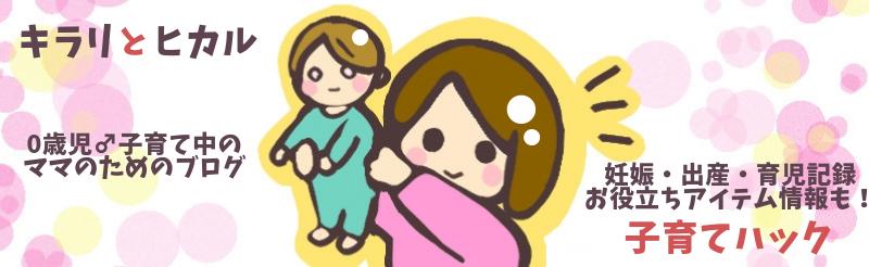 漏れ 尿 妊娠 後期