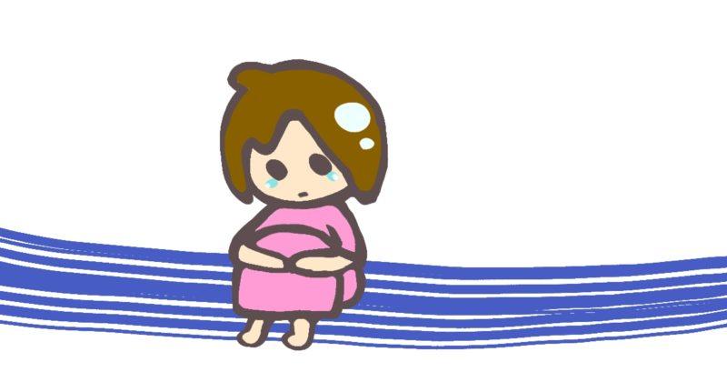 産前にうつ病になり仕事も休職、私の妊娠鬱症状の体験談