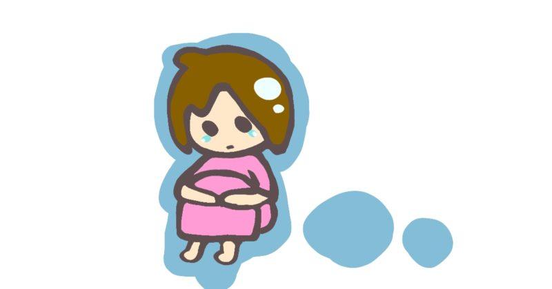 出産も陣痛も不安で嫌。初産は臨月でも出産が怖い気持ちだった。